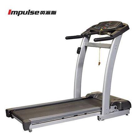 英派斯健身器材  DP8665  折叠跑步机