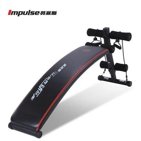 英派斯健身器材 YW2300  豪华多功能仰卧板