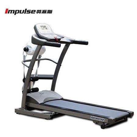 英派斯健身器材 DP8092 多功能跑步机