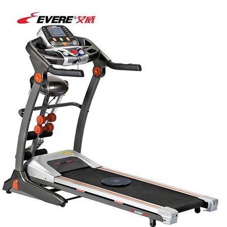 英派斯健身器材  TR5810  艾威豪华电动跑步机