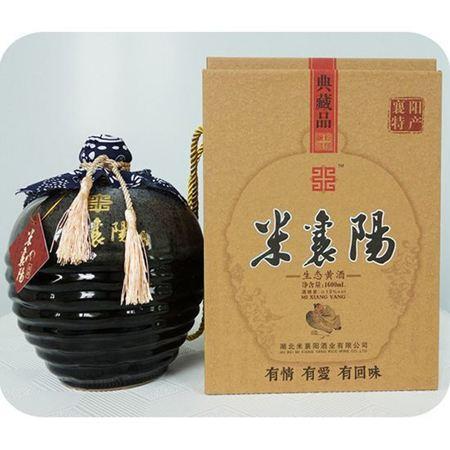 米襄阳生态黄酒1600ML陶罐典藏品 襄阳特色黄酒