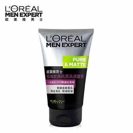 L'OREAL 欧莱雅男士洗面奶 深层清洁控油抗黑头洁面膏100ml护肤品