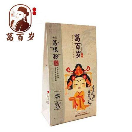 葛百岁本宫系列葛粉480g/袋