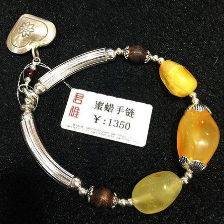 君雅翡翠 蜜蜡手链【5折特惠】