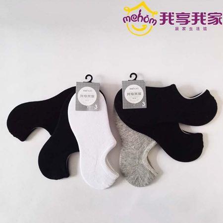 我享我家 3双装隐形男船袜-020801 L071-11-04-01-42-F