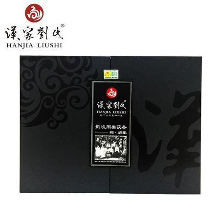 襄阳茶礼 黑茶 茶叶 汉家刘氏 刘峻周黑茯茶 茯砖茶礼盒800g 岩银