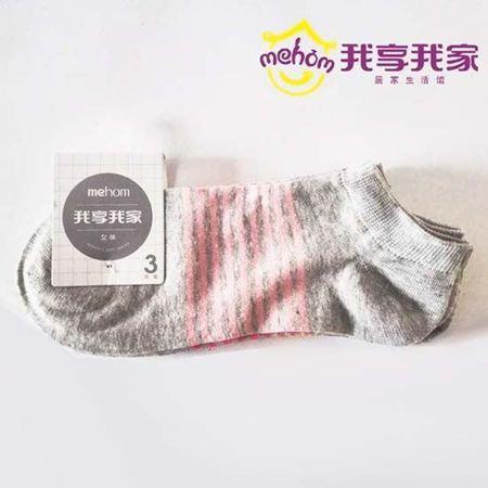 我享我家 3双装女船袜-020800 L071-11-04-02-41-F