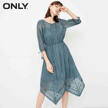 ONLY2017夏新波浪裙摆两件套连衣裙女|117307503
