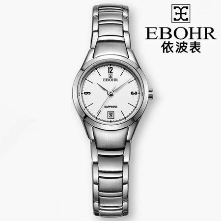 依波手表时代元素系列钢带女表238644 专柜正品一口价350元