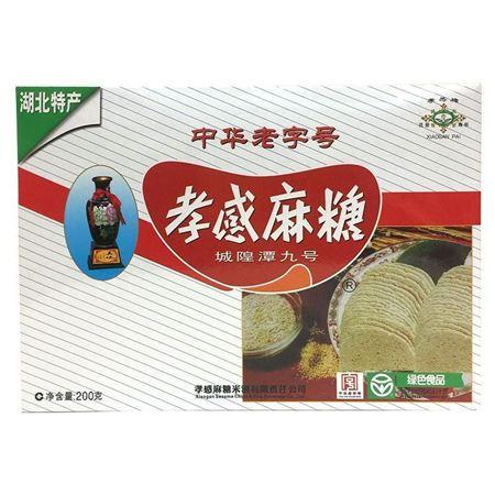 湖北特产 孝感牌孝感麻糖200g 中华老字号 传统糕点休闲零食