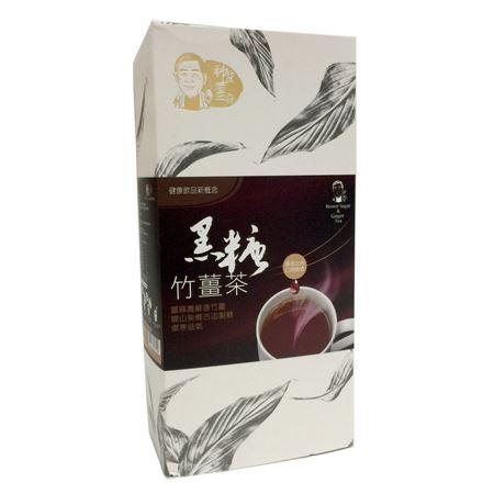 正宗台湾特产黑糖竹姜茶 盒装内含10包,30公克/包 驱寒暖宫