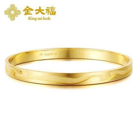 金大福珠宝首饰黄金手镯金镯子 女款时尚闪砂足金手镯手圈
