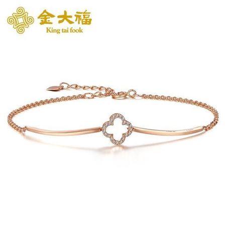 金大福珠宝 18K金钻石手链 转运花款钻石手链