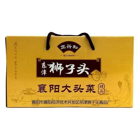 正兴和东津狮子头正宗襄阳大头菜1200g礼盒装含4个原菜团