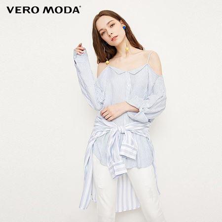 Vero Moda 2018夏季新款 条纹图案多种穿法衬衫两件套 318205511