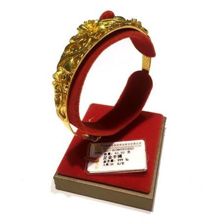 中国黄金足金手镯 0027-822NHY522Z001 质量:42.92g 含金量999‰