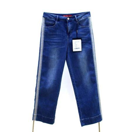逸阳 真筒裤 蓝色 2018年夏季新款