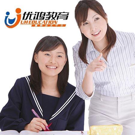 【优鸿教育】暑期惊喜特惠9.9元 享理科/英语一对一复习巩固班