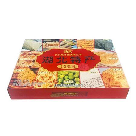 湖北特产 孝感牌孝感麻糖1+11礼盒装460g 传统糕点休闲零食