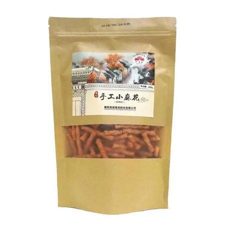 襄阳特产尝襄荟系列手工小麻花250g/袋脆香酥口办公室必备零食