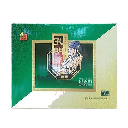 襄阳特产 孔明菜礼盒1.8kg 襄阳特产礼盒