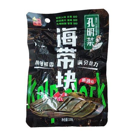 襄阳特产孔明菜海带块108g 麻辣鲜香 满分助力