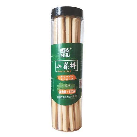 卧龙阿丑山药棒棒饼干韧性手指饼干早餐饼休闲零食下午茶180g/罐