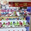 比比我童鞋 小童凉鞋39元买一送一 多种款式可选