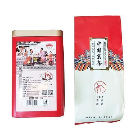 襄阳红茶 尝襄荟红茶200g精品盒装 源自保康城关镇荆山