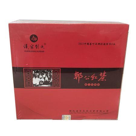 汉家刘氏邦公红茶 相·红翠眉250g礼盒装 100%纯种茶叶