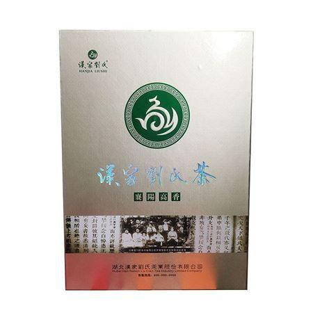 汉家刘氏襄阳高香 300g礼盒装 100%纯种茶叶