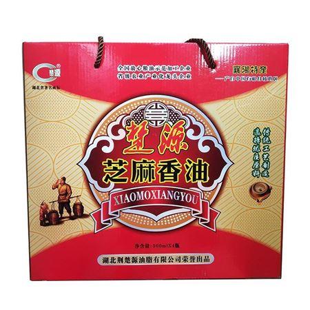 楚源芝麻香油500mlX4瓶礼盒装 优质芝麻传统压榨工艺制造