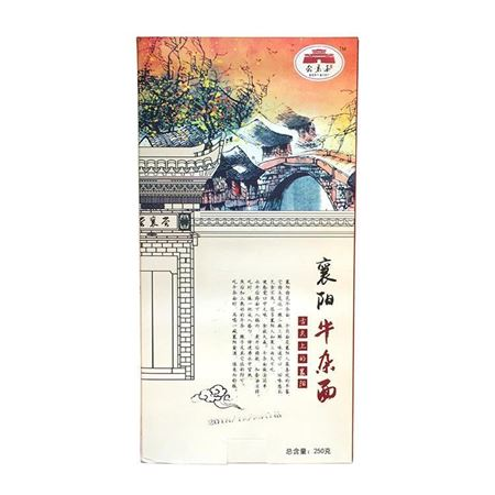 襄阳特产 尝襄荟牛杂面250g盒装