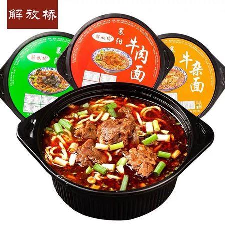图片 解放桥 湖北襄阳特产牛肉/牛杂面碗装即食268G
