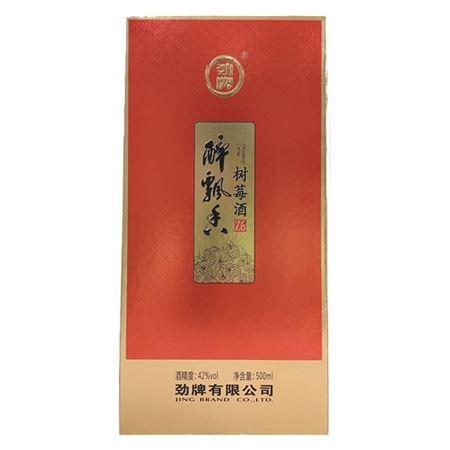 图片 劲牌 醉飘香树莓酒500ml*1