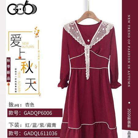 图片 G06秋季新品披肩GADQP6006+下装GADQL611036