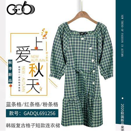 图片 GO6秋季新品韩版复古格子短款连衣裙GADQL691256