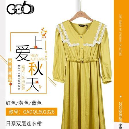 图片 G06秋季新品日系双层连衣裙GADQL602326